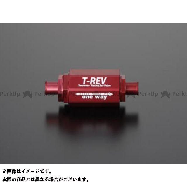【無料雑誌付き】TERAMOTO 汎用 その他エンジン関連パーツ T-REV φ12 0.07 カラー:レッド テラモト