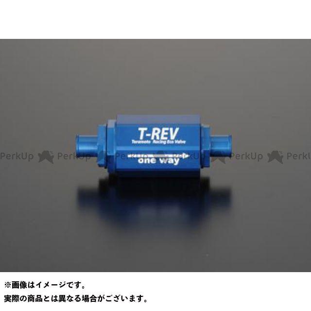 【無料雑誌付き】TERAMOTO 汎用 その他エンジン関連パーツ T-REV φ12 0.07 カラー:ブルー テラモト