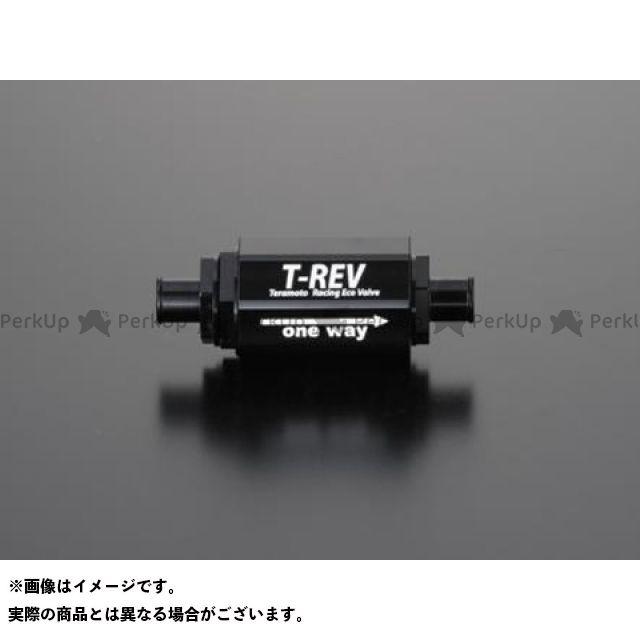 【無料雑誌付き】TERAMOTO 汎用 その他エンジン関連パーツ T-REV φ12 0.07 カラー:ブラック テラモト