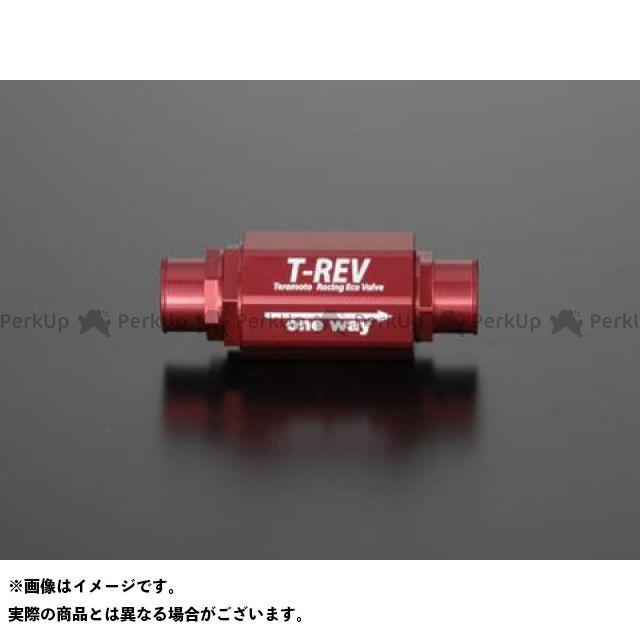【無料雑誌付き】TERAMOTO 汎用 その他エンジン関連パーツ T-REV φ20 0.05 カラー:レッド テラモト