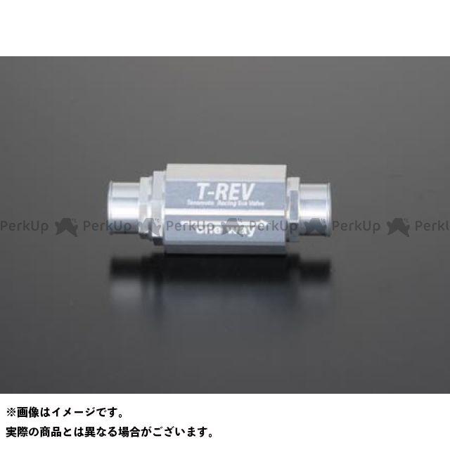 TERAMOTO 汎用 その他エンジン関連パーツ T-REV φ20 0.05 カラー:シルバー テラモト