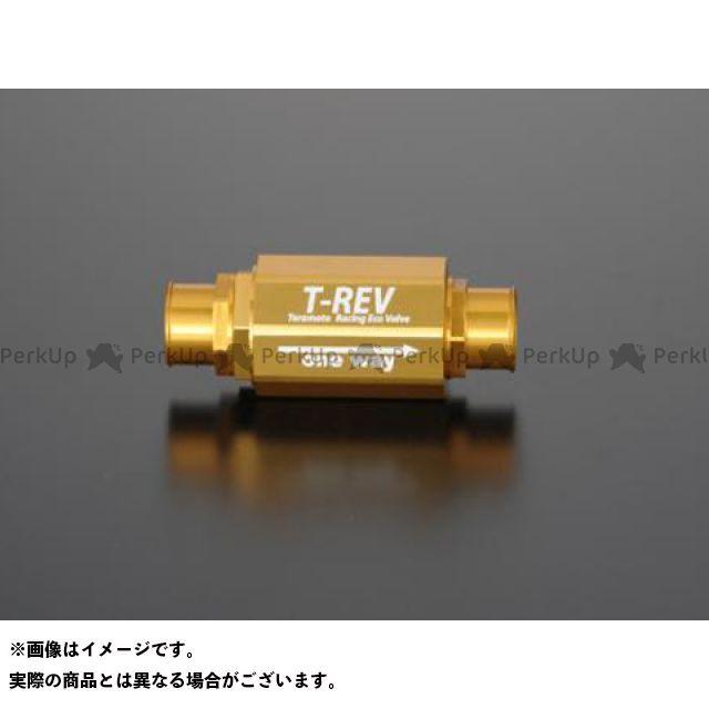 TERAMOTO 汎用 その他エンジン関連パーツ T-REV φ20 0.05 カラー:ゴールド テラモト