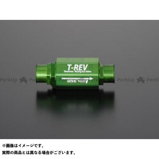 【無料雑誌付き】TERAMOTO 汎用 その他エンジン関連パーツ T-REV φ20 0.07 カラー:グリーン テラモト