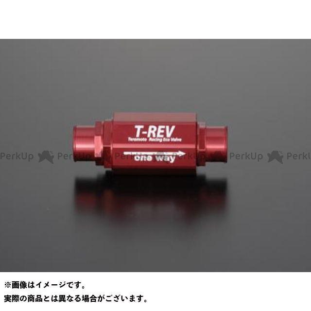 【無料雑誌付き】TERAMOTO 汎用 その他エンジン関連パーツ T-REV φ20 0.07 カラー:レッド テラモト