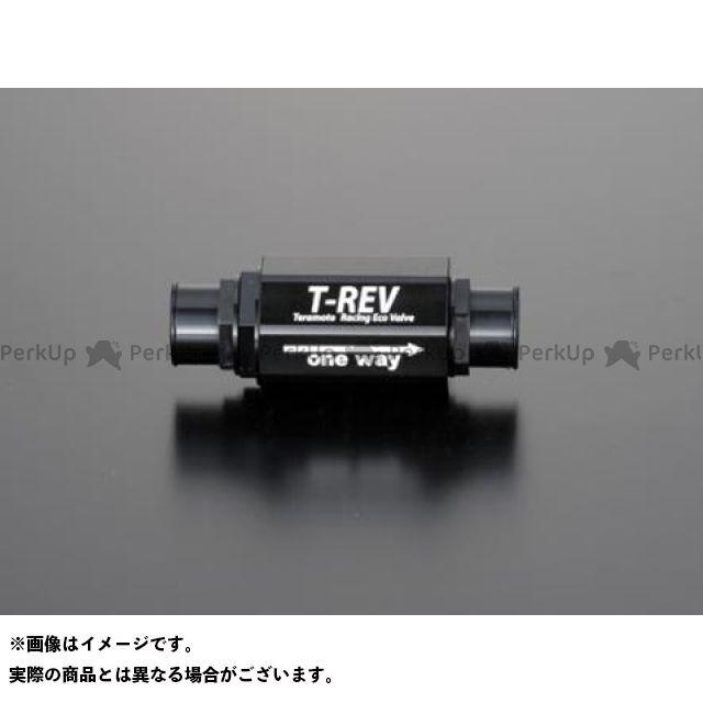 【無料雑誌付き】TERAMOTO 汎用 その他エンジン関連パーツ T-REV φ20 0.07 カラー:ブラック テラモト