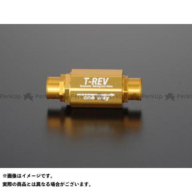 【無料雑誌付き】TERAMOTO 汎用 その他エンジン関連パーツ T-REV φ20 0.07 カラー:ゴールド テラモト