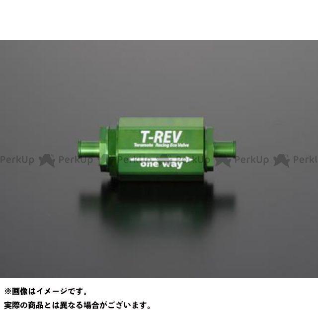 【無料雑誌付き】TERAMOTO 汎用 その他エンジン関連パーツ T-REV φ9 0.05 カラー:グリーン テラモト