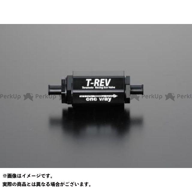 【無料雑誌付き】TERAMOTO 汎用 その他エンジン関連パーツ T-REV φ9 0.05 カラー:ブラック テラモト