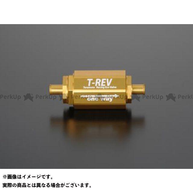 【無料雑誌付き】TERAMOTO 汎用 その他エンジン関連パーツ T-REV φ9 0.05 カラー:ゴールド テラモト