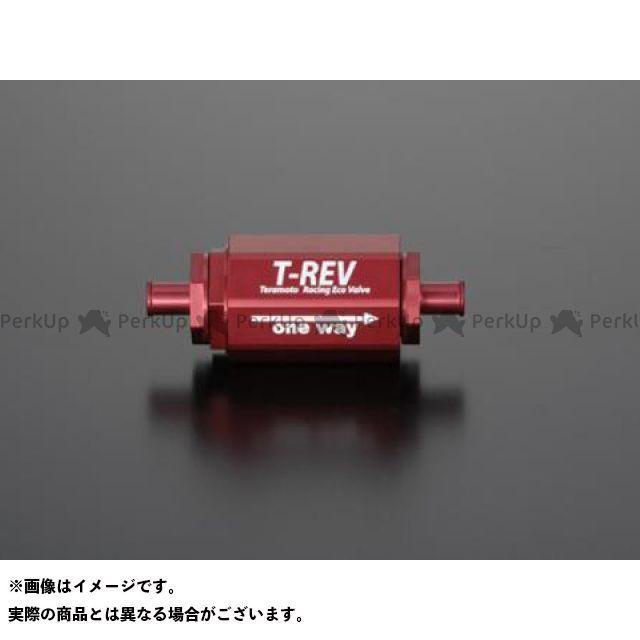 【無料雑誌付き】TERAMOTO 汎用 その他エンジン関連パーツ T-REV φ9 0.07 カラー:レッド テラモト
