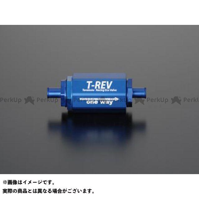 【無料雑誌付き】TERAMOTO 汎用 その他エンジン関連パーツ T-REV φ9 0.07 カラー:ブルー テラモト