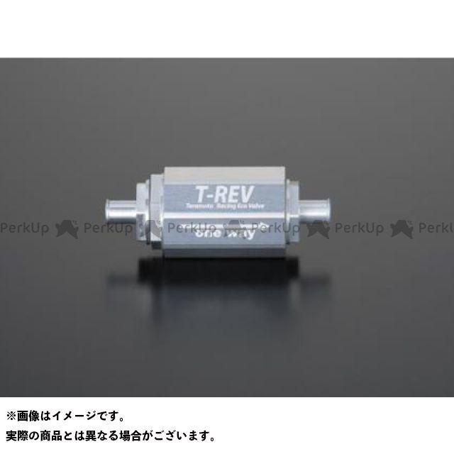 【無料雑誌付き】TERAMOTO 汎用 その他エンジン関連パーツ T-REV φ9 0.07 カラー:シルバー テラモト