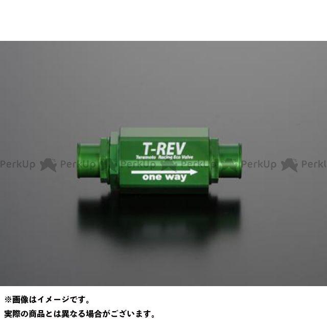 【無料雑誌付き】TERAMOTO 汎用 その他エンジン関連パーツ T-REV φ18 0.05 カラー:グリーン テラモト