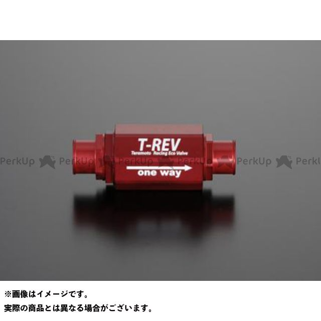 【無料雑誌付き】TERAMOTO 汎用 その他エンジン関連パーツ T-REV φ18 0.05 カラー:レッド テラモト