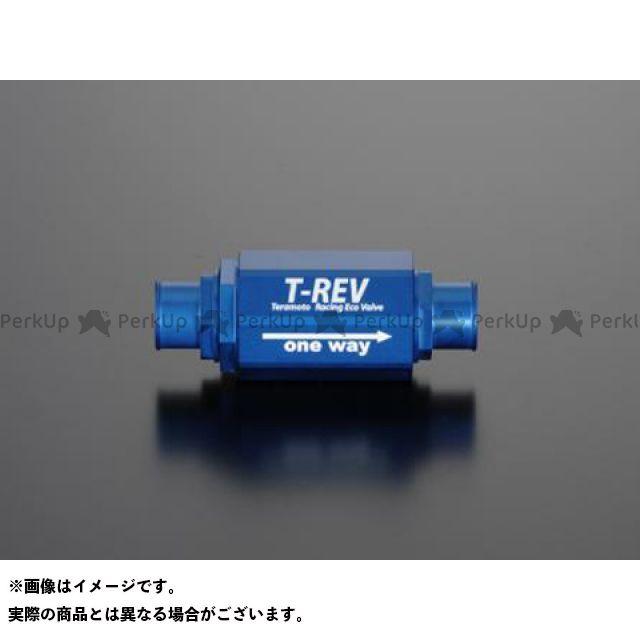 【無料雑誌付き】TERAMOTO 汎用 その他エンジン関連パーツ T-REV φ18 0.05 カラー:ブルー テラモト