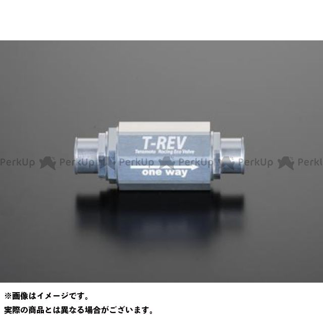 【無料雑誌付き】TERAMOTO 汎用 その他エンジン関連パーツ T-REV φ18 0.05 カラー:シルバー テラモト
