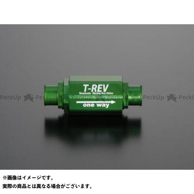 【無料雑誌付き】TERAMOTO 汎用 その他エンジン関連パーツ T-REV φ18 0.07 カラー:グリーン テラモト