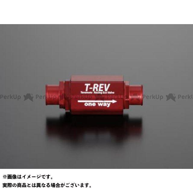 【無料雑誌付き】TERAMOTO 汎用 その他エンジン関連パーツ T-REV φ18 0.07 カラー:レッド テラモト
