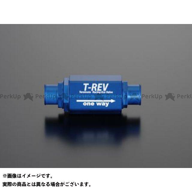【無料雑誌付き】TERAMOTO 汎用 その他エンジン関連パーツ T-REV φ18 0.07 カラー:ブルー テラモト