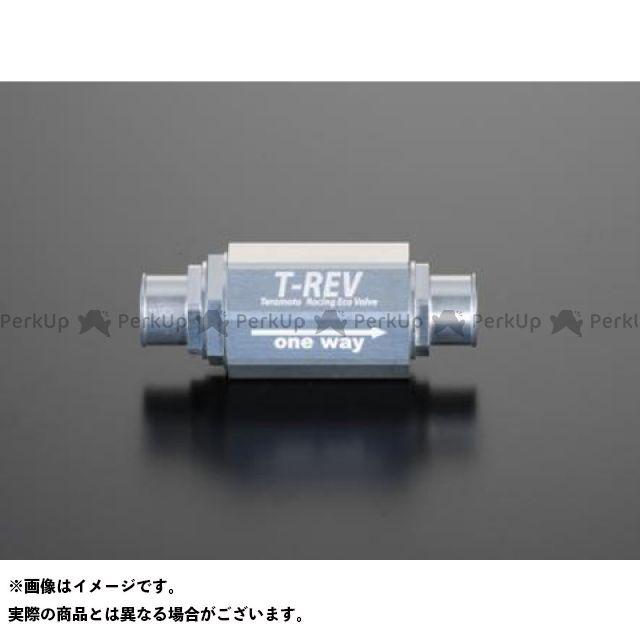 【無料雑誌付き】TERAMOTO 汎用 その他エンジン関連パーツ T-REV φ18 0.07 カラー:シルバー テラモト