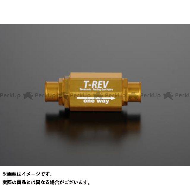 【無料雑誌付き】TERAMOTO 汎用 その他エンジン関連パーツ T-REV φ18 0.07 カラー:ゴールド テラモト