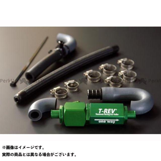 【無料雑誌付き】TERAMOTO CBR250R その他エンジン関連パーツ T-REVαシステム CBR250R/300R(11-17) カラー:グリーン テラモト