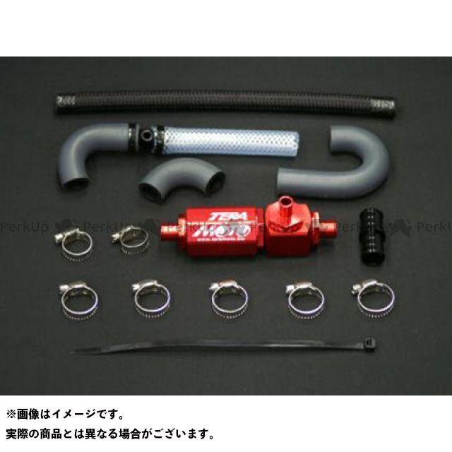 【無料雑誌付き】TERAMOTO CBR250R その他エンジン関連パーツ T-REVαシステム CBR250R/300R(11-17) カラー:レッド テラモト