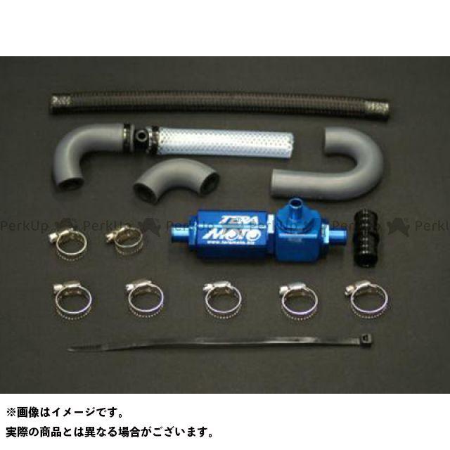 【無料雑誌付き】TERAMOTO CBR250R その他エンジン関連パーツ T-REVαシステム CBR250R/300R(11-17) カラー:ブルー テラモト