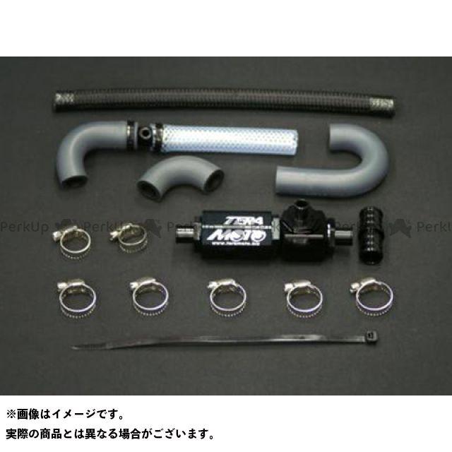 【無料雑誌付き】TERAMOTO CBR250R その他エンジン関連パーツ T-REVαシステム CBR250R/300R(11-17) カラー:ブラック テラモト