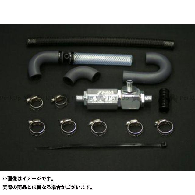 【無料雑誌付き】TERAMOTO CBR250R その他エンジン関連パーツ T-REVαシステム CBR250R/300R(11-17) カラー:シルバー テラモト
