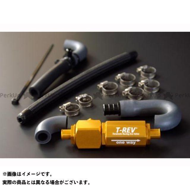 【無料雑誌付き】TERAMOTO CBR250R その他エンジン関連パーツ T-REVαシステム CBR250R/300R(11-17) カラー:ゴールド テラモト