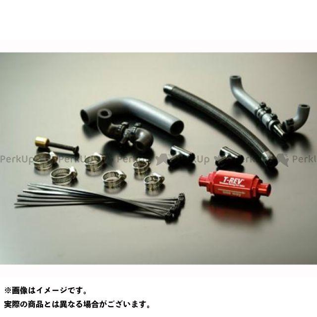 【無料雑誌付き】TERAMOTO CBR600RR その他エンジン関連パーツ T-REVαシステム CBR600RR 07~ テラモト