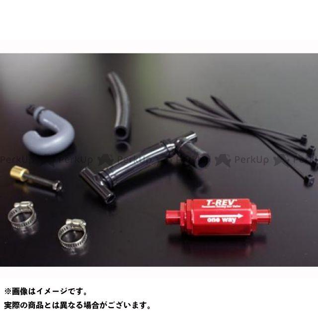 【無料雑誌付き】TERAMOTO VTR250 その他エンジン関連パーツ T-REVαシステム VTR250 09~ テラモト