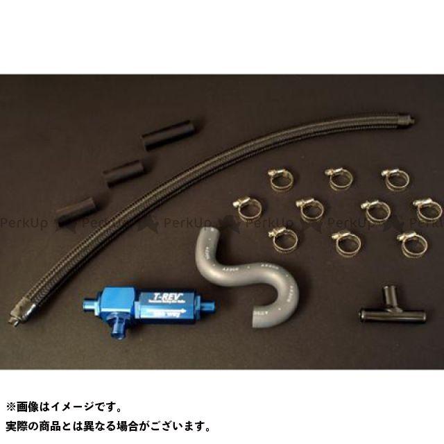 【無料雑誌付き】TERAMOTO YZF-R1 その他エンジン関連パーツ T-REV αシステム YZF-R1 09~14(ブルー) テラモト