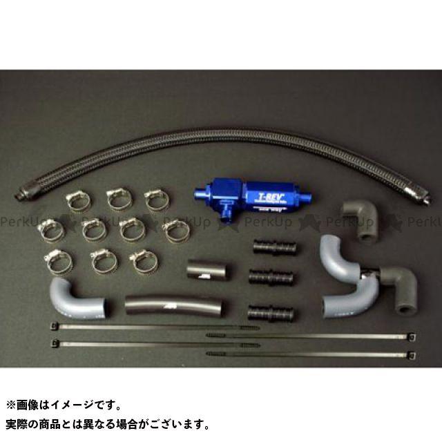 【無料雑誌付き】TERAMOTO YZF-R1 その他エンジン関連パーツ T-REVαシステム YZF-R1 07・08(ブルー) テラモト