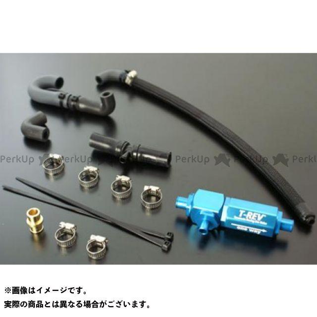 【無料雑誌付き】TERAMOTO YZF-R25 YZF-R3 その他エンジン関連パーツ T-REVαシステム YZF-R25/R3 テラモト