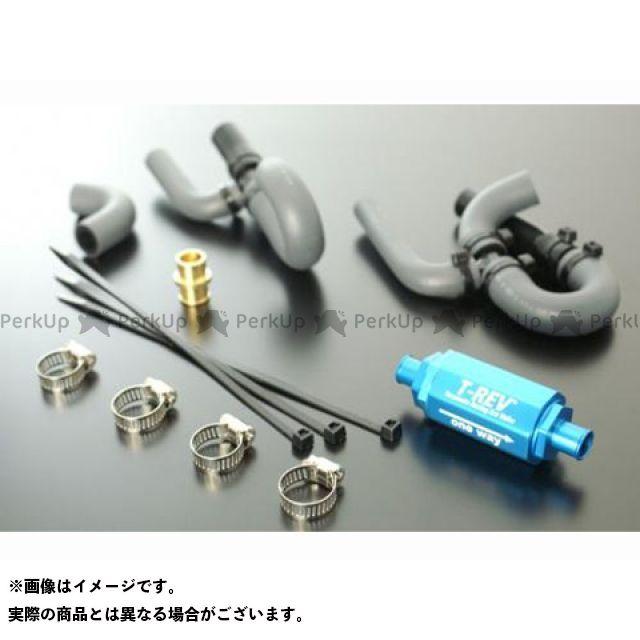 【無料雑誌付き】TERAMOTO MT-09 トレーサー900・MT-09トレーサー その他エンジン関連パーツ T-REVαシステム MT-09/TRACER テラモト