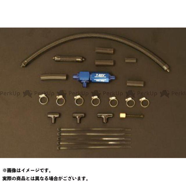 TERAMOTO 隼 ハヤブサ その他エンジン関連パーツ T-REVαシステム GSX1300R HAYABUSA 08~ テラモト