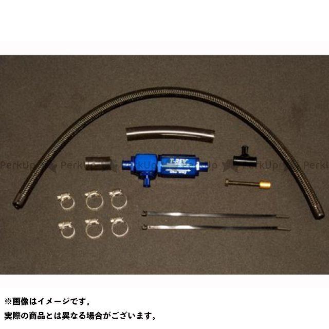 【無料雑誌付き】TERAMOTO GSX-R1000 その他エンジン関連パーツ T-REVαシステム GSX-R1000 07~08 テラモト
