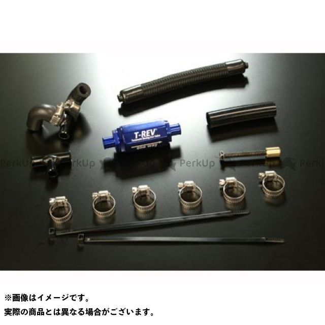 【無料雑誌付き】TERAMOTO 隼 ハヤブサ その他エンジン関連パーツ T-REVαシステム GSX1300R HAYABUSA 04-07 テラモト