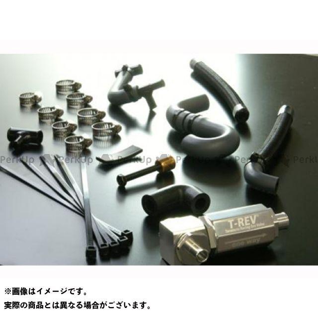 【無料雑誌付き】TERAMOTO GSX1400 その他エンジン関連パーツ T-REVαシステム GSX1400 カラー:シルバー テラモト