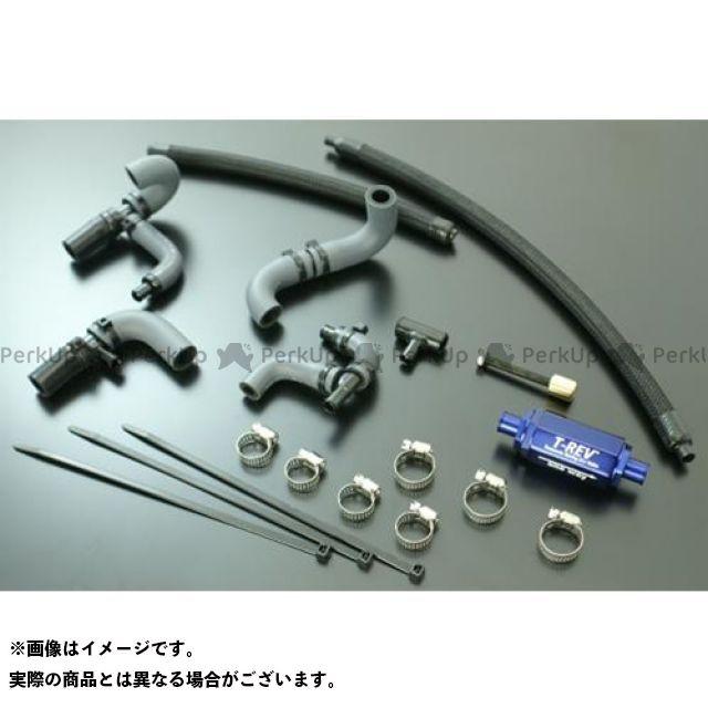 送料無料 TERAMOTO GSX-R600 GSX-R750 その他エンジン関連パーツ T-REVαシステム GSX-R600/750 11~