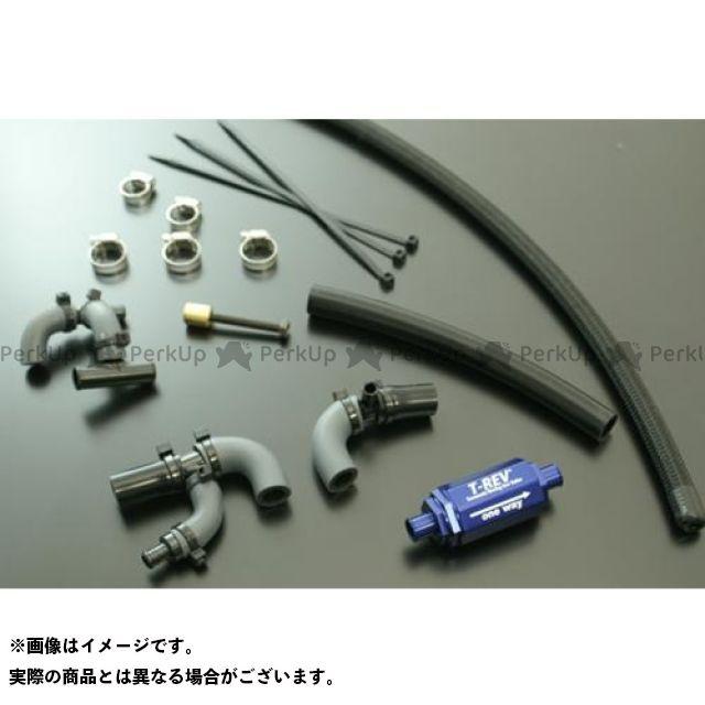 【無料雑誌付き】TERAMOTO GSX-R600 GSX-R750 その他エンジン関連パーツ T-REVαシステム GSX-R600/750 06~10 テラモト