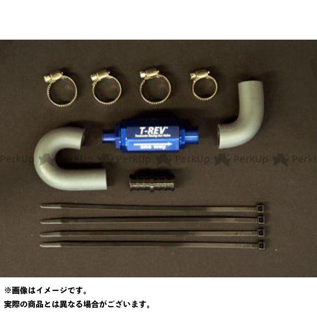 【無料雑誌付き】TERAMOTO ER-6n その他エンジン関連パーツ T-REV ER6n系 12~専用 カラー:ブルー テラモト