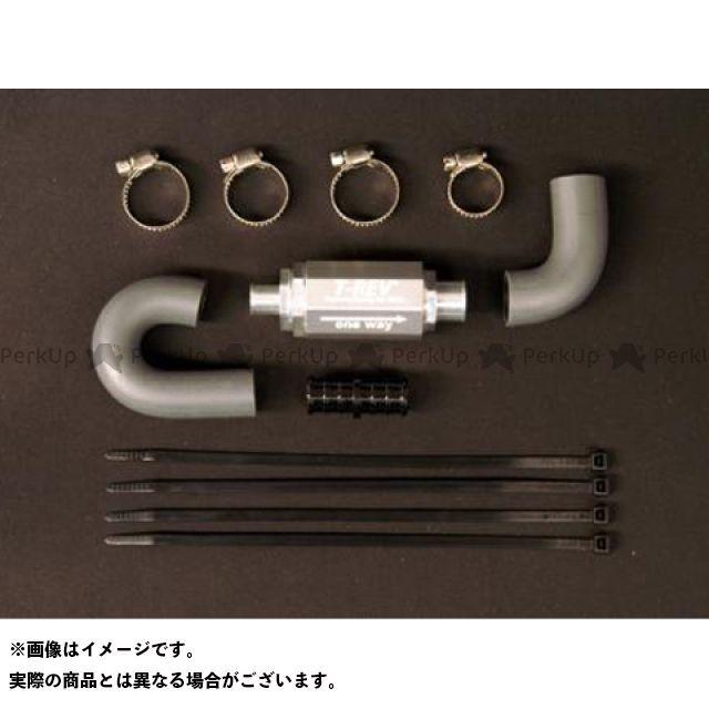 【無料雑誌付き】TERAMOTO ER-6n その他エンジン関連パーツ T-REV ER6n系 12~専用 カラー:シルバー テラモト