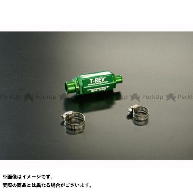 【無料雑誌付き】TERAMOTO ZZR1100 その他エンジン関連パーツ T-REV ZZR1100専用 カラー:グリーン テラモト