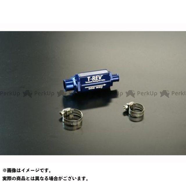 【無料雑誌付き】TERAMOTO ZZR1100 その他エンジン関連パーツ T-REV ZZR1100専用 カラー:ブルー テラモト