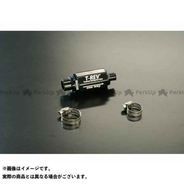 【無料雑誌付き】TERAMOTO ZZR1100 その他エンジン関連パーツ T-REV ZZR1100専用 カラー:ブラック テラモト