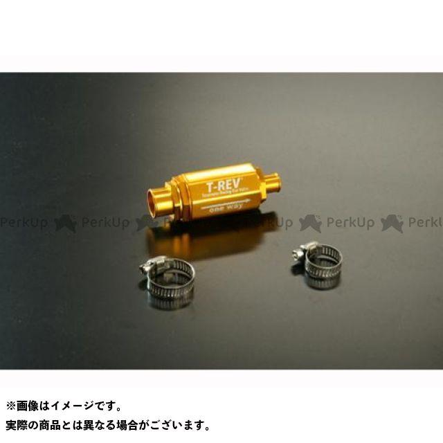 【無料雑誌付き】TERAMOTO ZZR1100 その他エンジン関連パーツ T-REV ZZR1100専用 カラー:ゴールド テラモト