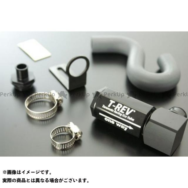 TERAMOTO ZRX1100 ZRX1200R ZRX1200S その他エンジン関連パーツ T-REV ZRX1100/1200専用 カラー:グリーン テラモト
